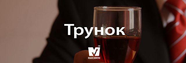 10 красивих українських слів, якими ви здивуєте своїх друзів - фото 163574