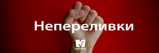 10 красивих українських слів, якими ви здивуєте своїх друзів - фото 163572