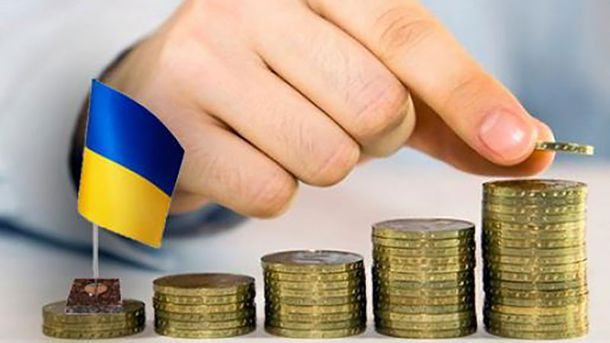 Що потрібно для економіки України