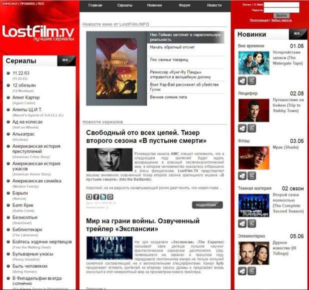 Lostfilm, кино, онлайн