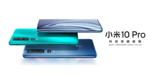 Imagen promocional del Xiaomi Mi 10 Pro