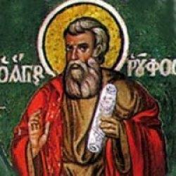 sveti Ruf - mučenec
