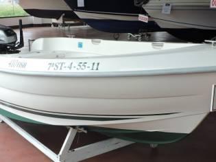 Quicksilver 360 Fish en CN de Motril | Barcos de pesca ...