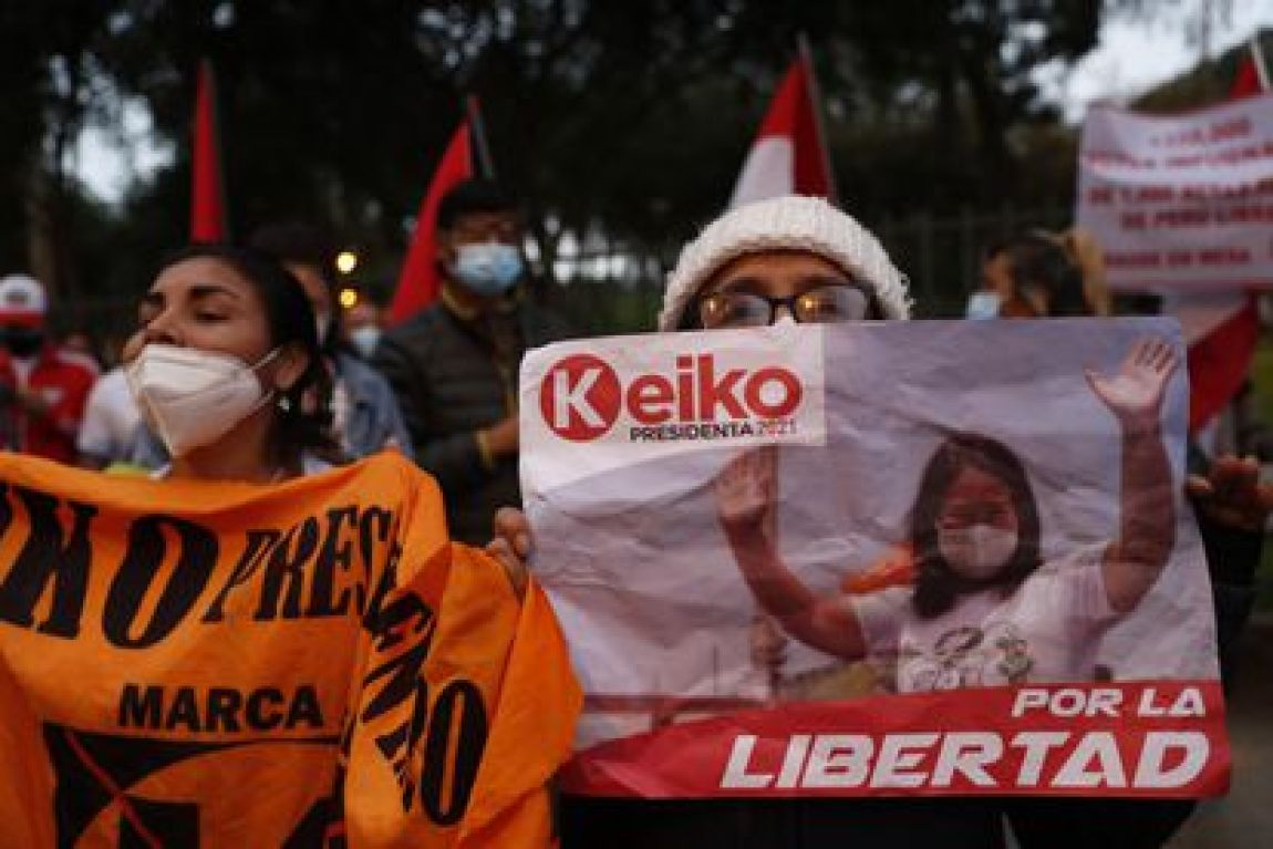 Supporters of the presidential candidate Keiko Fujimori gather today to protest and denounce an alleged electoral fraud in the last second round, in the Campo de Marte sector, in Lima (Peru).