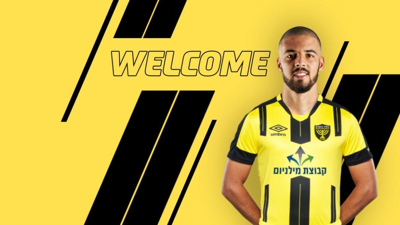 Con este montaje el FC Beitar le daba la bienvenida a Verdasca | Twitter oficial del FC Beitar