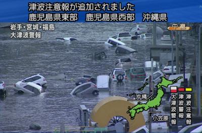 Captura de una televisión japonesa que registra las consecuencias del terremoto de esta madrugada.