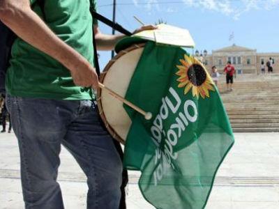 El Consejo del Partido Verde Europeo celebra este fin de semana su Consejo en Atenas.