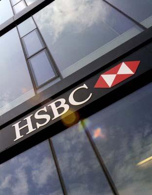Sucursal del banco HSBC en Nueva York.