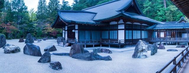 Banryutei, Kongobu-ji Koyasan, Japon