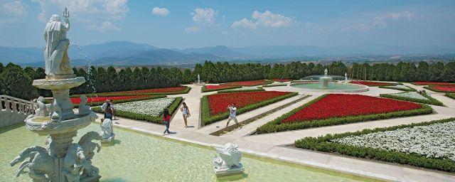 Jardines de Mexico Morelos