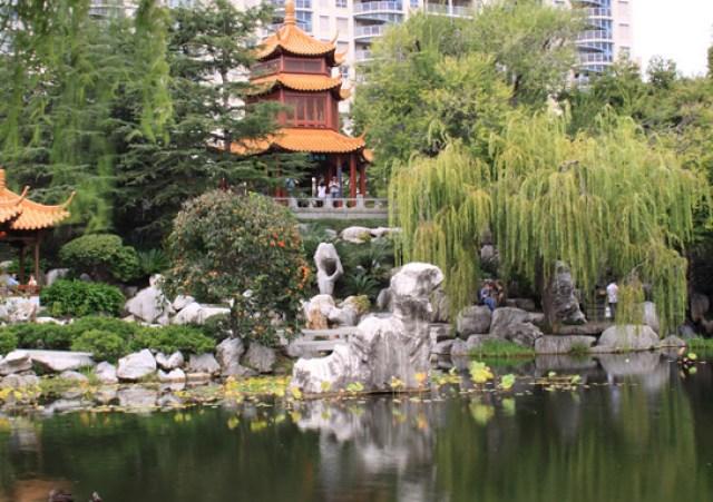 Jardin bonito en Sidney el Jardin Chino de la Amistad