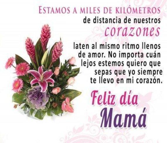 Imagenes de Ramos de Flores con Mensajes Para Una Mamá Que Esta Lejos