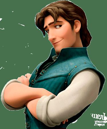 Tangled Flynn