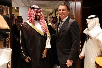 Encontro com Sua Alteza Real, Mohammed bin Salman, Príncipe Herdeiro do Reino da Arábia Saudita.