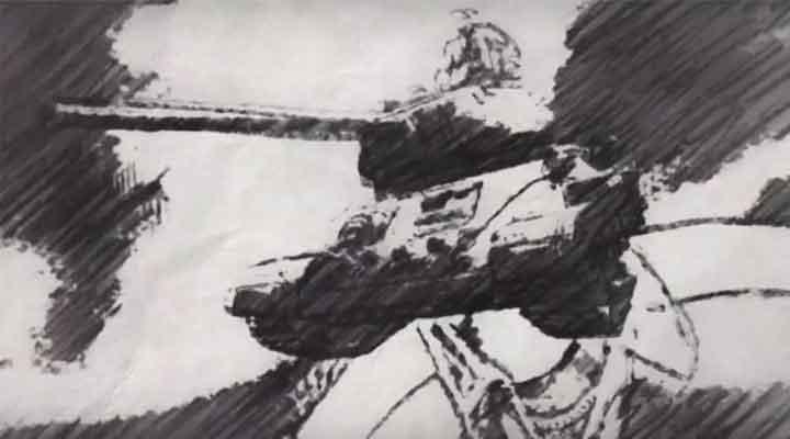 Tank Head