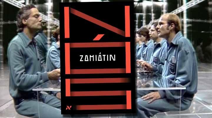 Resenha do livro Nós, de Ievguêni Zamiátin