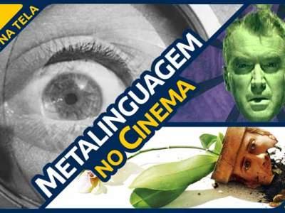 Metalinguagem no cinema na pauta do Formiga na Tela
