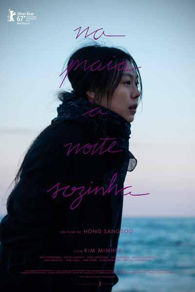 Crítica do sul-coreano Na Praia à Noite Sozinha