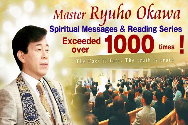 A estranha religião japonesa que oferece curas espirituais para a covid-19
