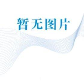 中国进入国际大家庭:1858-1880年间的外交