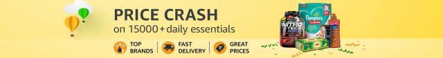 Amazon Republic Day Sale Daily Essentials