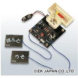 Detector de mentiras TK-724R (jap?n importaci?n)