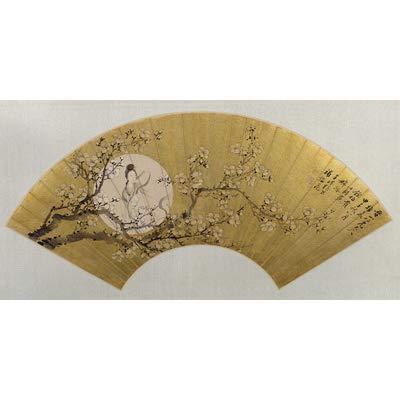 UtopiaShi Pintura China y caligrafía, núcleo de Pintura, Sala de Estar, Tarifa de Limpieza, arado, Zhang Xiongmei, Fan, Abanico, 29-58 Pintura de Figuras, Pintura Antigua