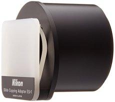 Nikon ES-1 cable para cámara fotográfica, adaptador - Adaptador para objetivo fotográfico (Negro, 72 x 80 x 72 mm, 5,2 cm, 150 g)