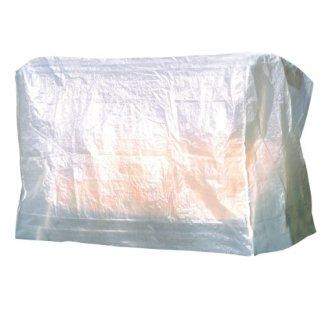 greemotion 438657 Cover Copri Dondolo da Giardino Impermeabile, Bianco, 215x155x145 cm