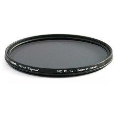 Hoya Pro1 Digital - Filtro polarizador de 43 mm