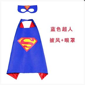 dduuoo Dduoo Capa de Superman para niños, Disfraz de Capitán América de Halloween, para Adultos, para Fiestas