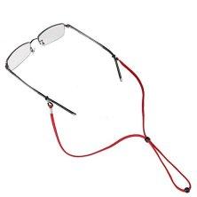 Cordn-de-Gafas-4-Piezas-Universal-Cuerda-de-Gafas-Ajustable-Antideslizante-para-Los-Deportes-y-Actividades-al-Aire-Libre