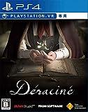 Sony Déraciné VR SONY PS4 PLAYSTATION 4 JAPANESE VERSIO