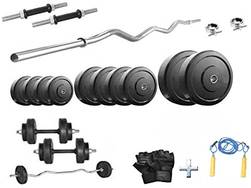 Protoner 8 KGS + 3' CURL ROD & 2 Dumbbell Rods weight lifting home gym fitness package