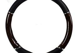 Tuning Effect 163538 Couvre-Volant Noir Simili Bois Offre de prix