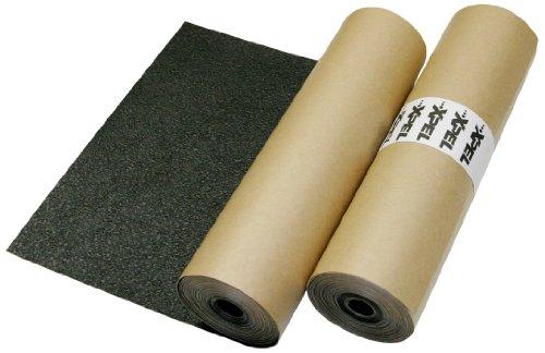 """XPEL Black Universal Rocker Panel Guard (9"""" x 30') Paint Protection Film Kit"""