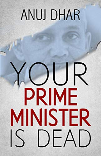 Your Prime Minister is Dead 4