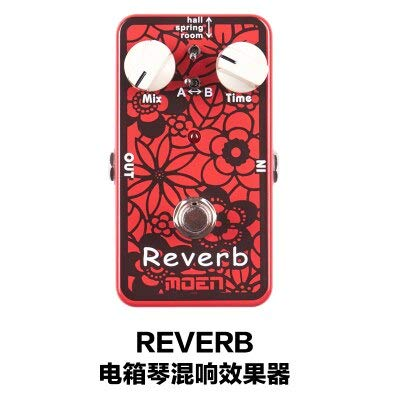 Acoustic Guitar Dedicated Effects Stompbox Pedal, Dedicated Moen Multi Voice Chorus Video Recording Delay Chorus Reverb
