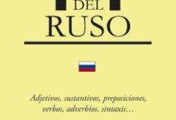 Gramática del ruso libros de lectura pdf gratis