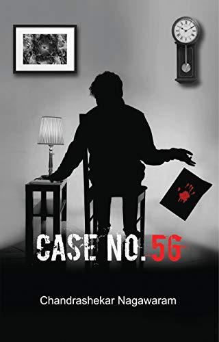 CASE No.56 1  CASE No.56 41uGVnF4 2BLL