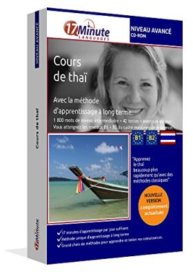 Cours de thaï niveau avancé (B1/B2). Logiciel pour Windows/Linux/Mac OS X. Apprendre le thaï à un niveau supérieur
