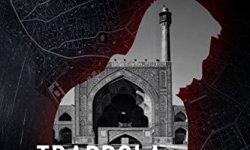 @ Trappola di velluto (Ralph Core Vol. 2) libri online gratis pdf