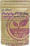 "SAVE £8!! Hion Purple Powder - SLIMBERRY METABLEND ✸ WINNER OF""BEST WEIGHT MANAGEMENT SUPPLEMENT"" - HEALTHY AWARDS ✸ Vegan, alkaline and gluten-free. Premium quality Superfood for weight management"