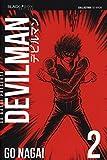 Devilman Vol.2