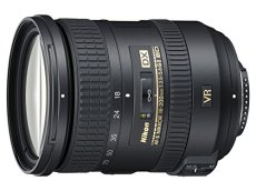 Nikon 18-200 mm f/3.5-5.6 G DX ED VR II - Objetivo para Nikon (distancia focal 27-300mm, apertura f/3.5, estabilizador óptico) color negro