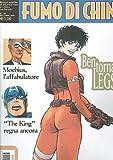 Fumo di China n.146 Legs Weaver Moebius Tin Tin FU03