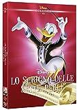 Lo Scrigno delle Sette Perle - Collection 2015 (DVD)