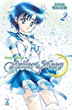 Pretty guardian Sailor Moon. New edition: 2