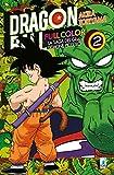 La saga del gran demone Piccolo. Dragon Ball full color: 2