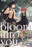 Bloom into you: 2